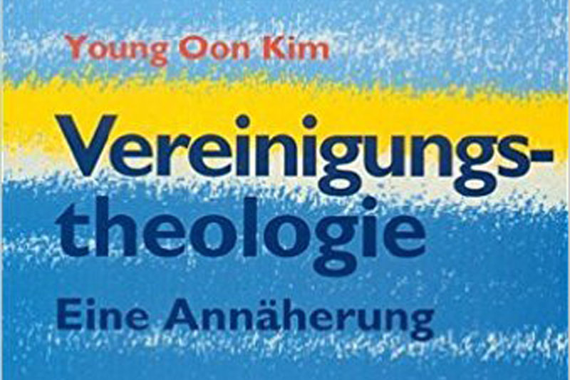 Vereinigungstheologie